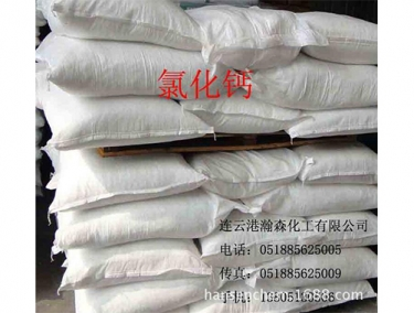 张家港氯化钙