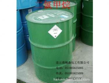 张家港二氯甲烷