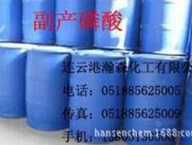 张家港磷酸